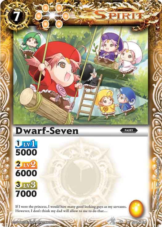 Dwarf-Seven