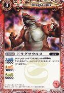 Dragsaurus1