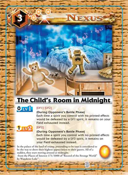 The Child's Room in Midnight