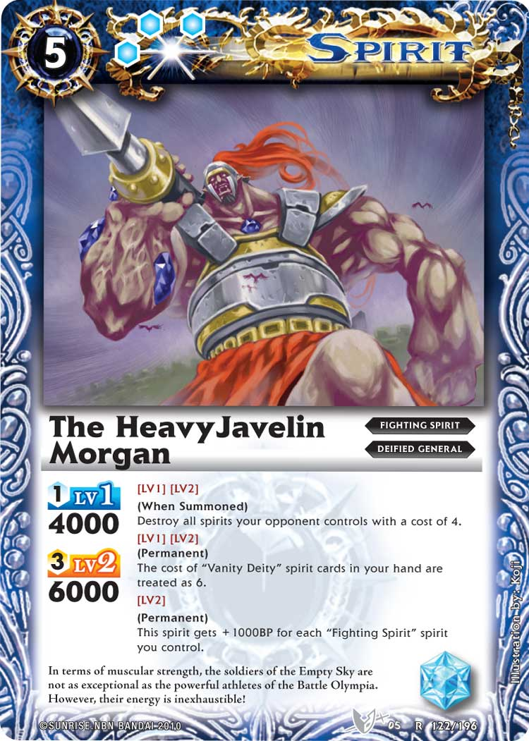 The HeavyJavelin Morgan
