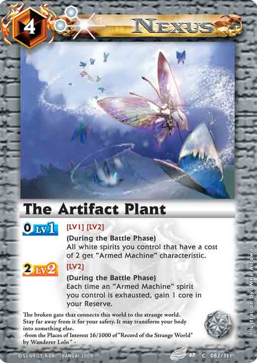 The Artifact Plant