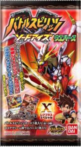 Battle Spirits Sword Eyes Wafers