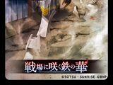 Gundam Barbatos (6th Form Long Sword Equipped)