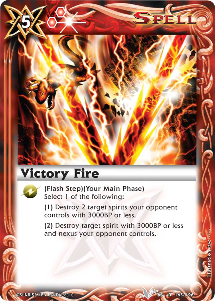 Victory Fire