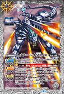 BS45-042 bsc38
