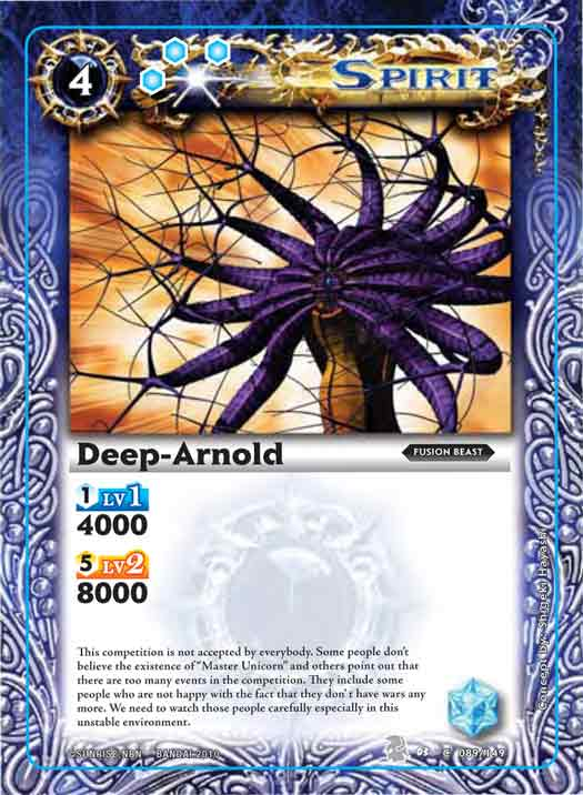 Deep-Arnold