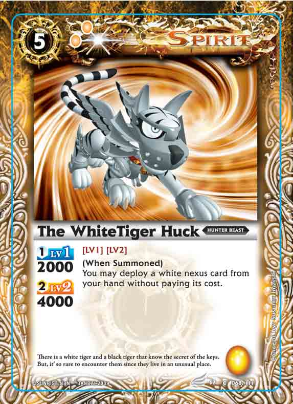 The WhiteTiger Huck