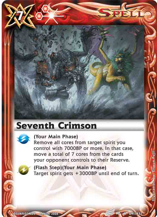Seventh Crimson