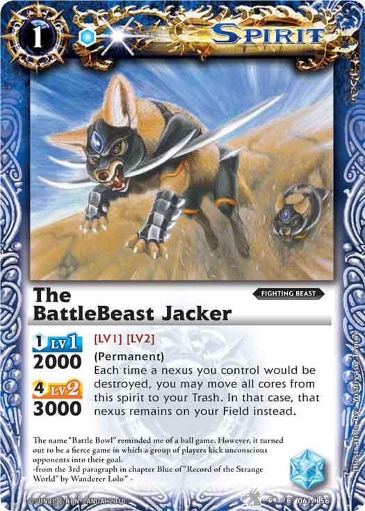 The BattleBeast Jacker