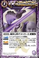 IMG 0452