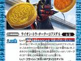 Lion, Tora, Cheetah Core Medal