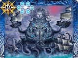 The GrandseaPirateShip Charybdis -Goddess Incarnate-