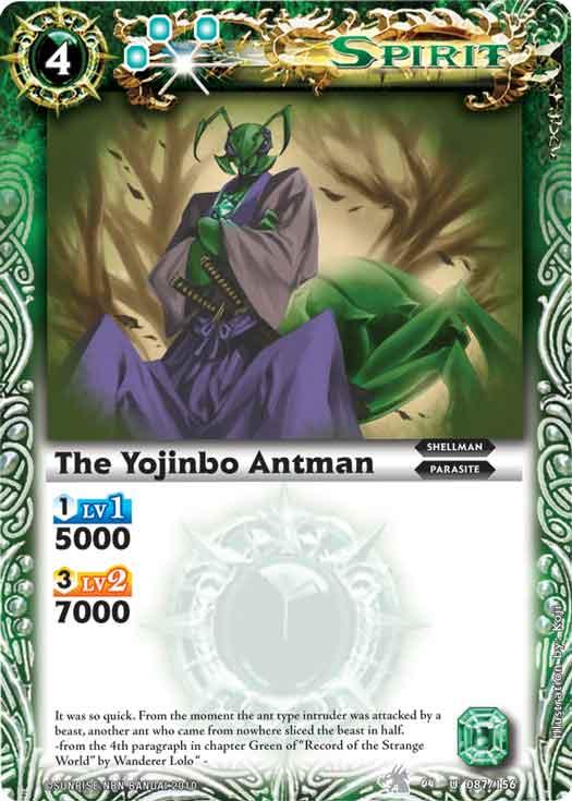 The Yojinbo Antman