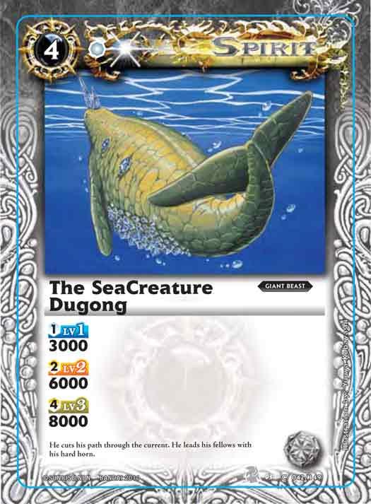 The SeaCreature Dugong