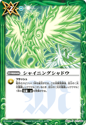 Card green02.png