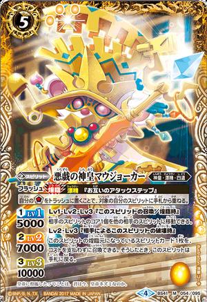 Card y07.png