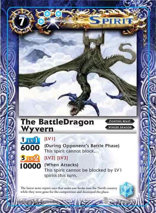 The BattleDragon Wyvern