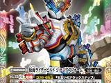 Kamen Rider Build Genius Form