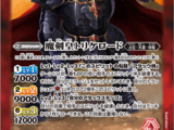 The MagicSwordEmperor Tricelord