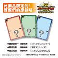BS-5th-Anniverary-Premium-Box-7