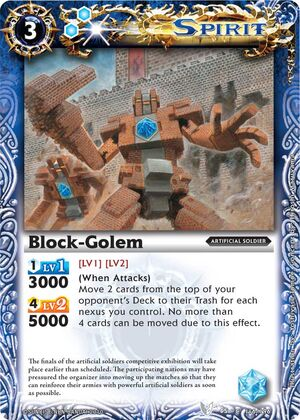 Block-golem2.jpg