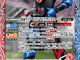 Kamen Rider Build RabbitTank Form
