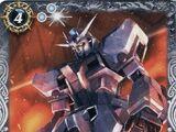 Strike Gundam (Deactive Mode)