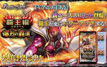 BS16 Banner.jpg