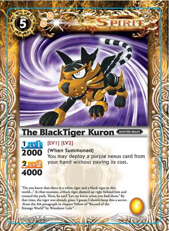 The BlackTiger Kuron