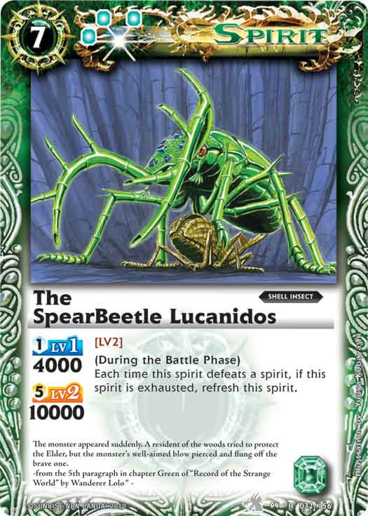 The SpearBeetle Lucanidos