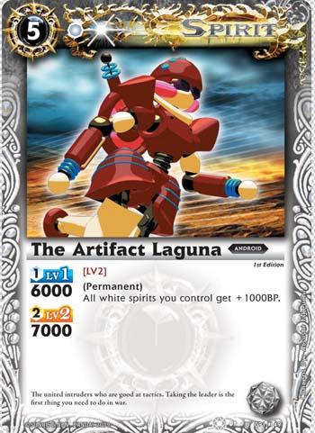 The Artifact Laguna