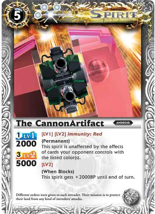 The CannonArtifact Megarock