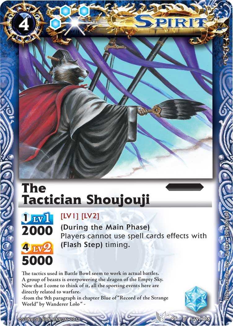 The Tactician Shoujouji