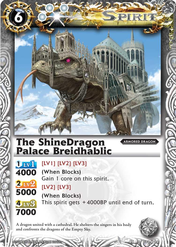 The ShineDragonPalace Breidhablic