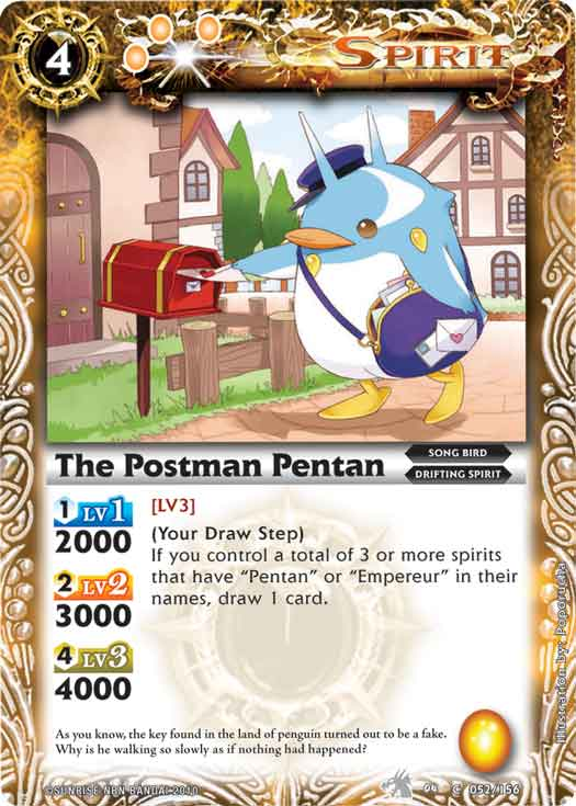 The Postman Pentan