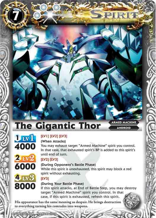 The Gigantic Thor