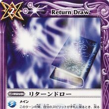Returndraw1.jpg