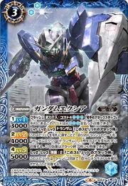 Gundam Exia.jpg