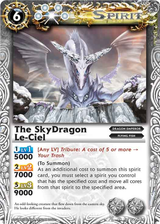 The SkyDragon Le-Ciel