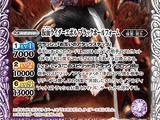 Kamen Rider Evol Black Hole Form