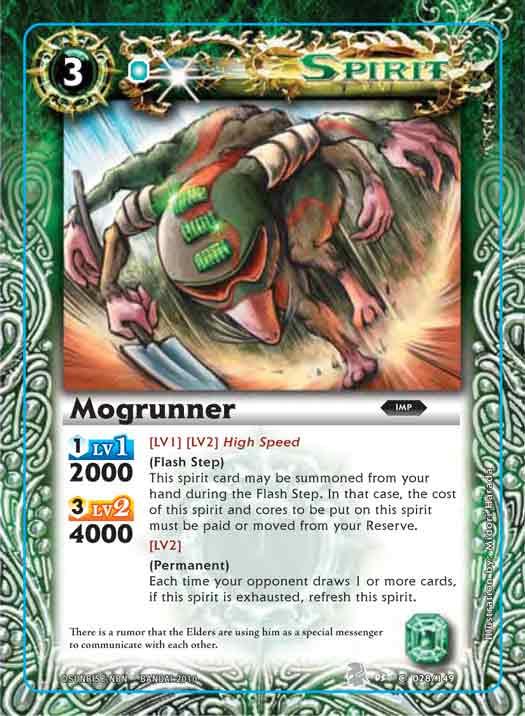 Mogrunner