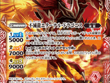 The ImmortalDragon Eternal-Dragonis (Red)
