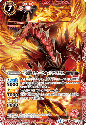 The ImmortalDragon Eternal-Dragonis (Red)