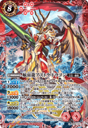 I can't believe it's not an Astral Dragon.png