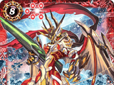 The CosmicCruisingDragon Astra-Dragon