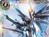 Freedom Gundam (HiMAT Full Burst)