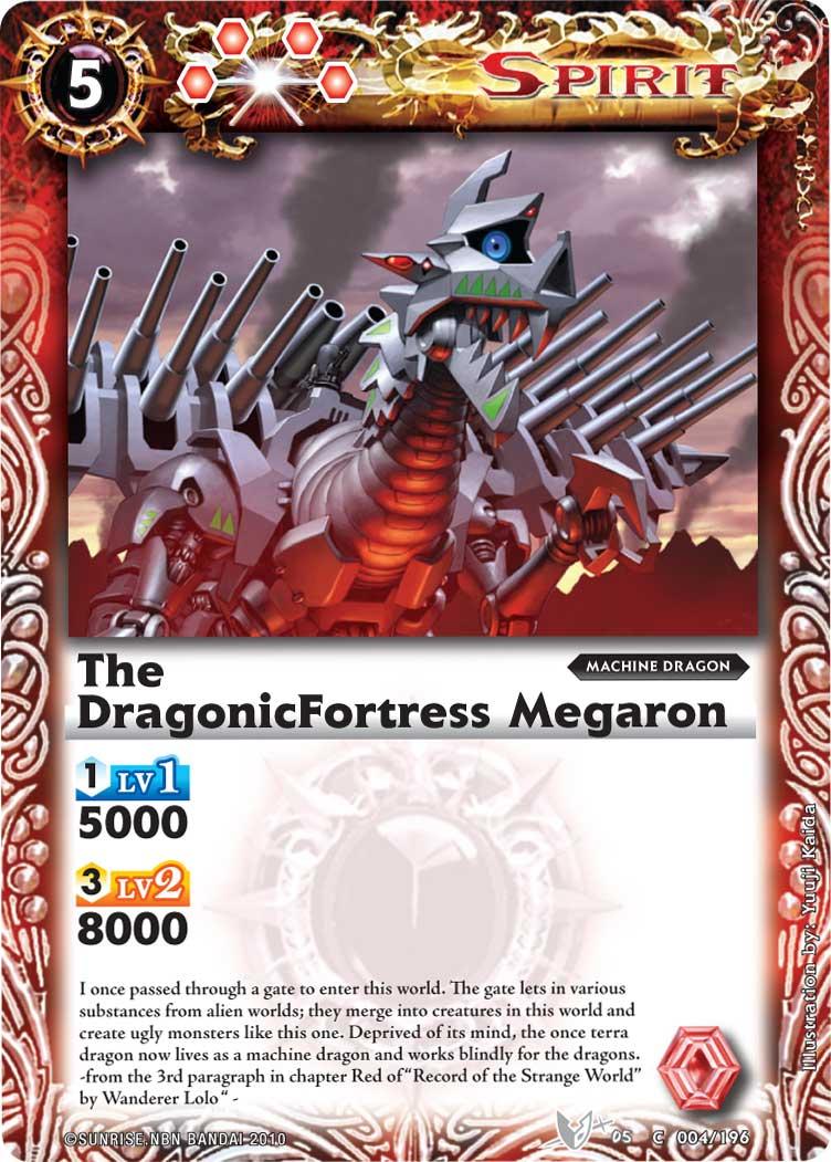 The DragonicFortress Megaron