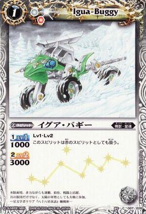 Igua buggy.jpg