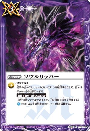 Card purple03.png