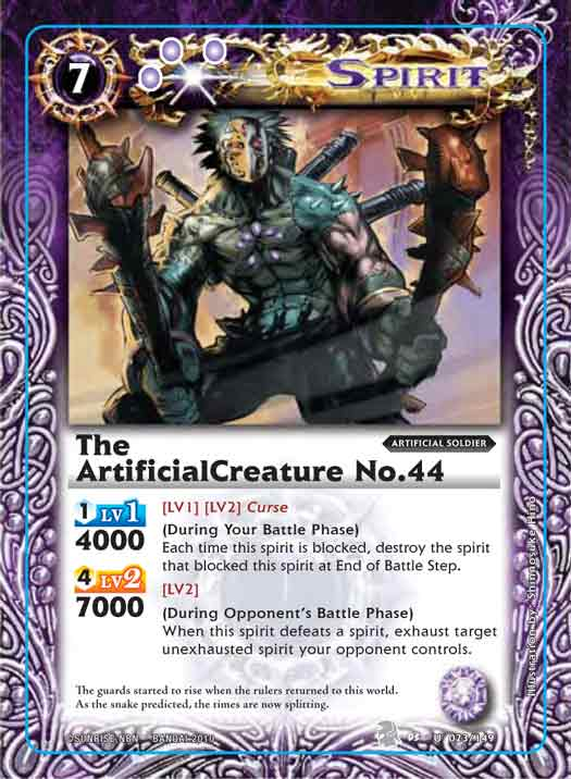 The ArtificialCreature No.44